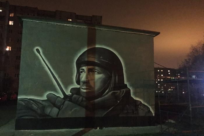 В Петербурге появилось граффити с портретом Моторолы