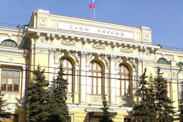 ЦБ отозвал лицензию у петербургского банка «Финансовый капитал»