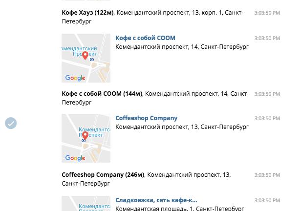 Бошки бот телеграм Санкт-Петербург koks безкидалова Пятигорск