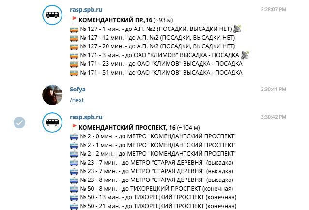 Амф Телеграм Санкт-Петербург где купить в рязани спайс