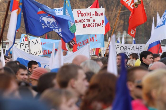 Международный суд в Гааге приравнял присоединение Крыма к военному конфликту