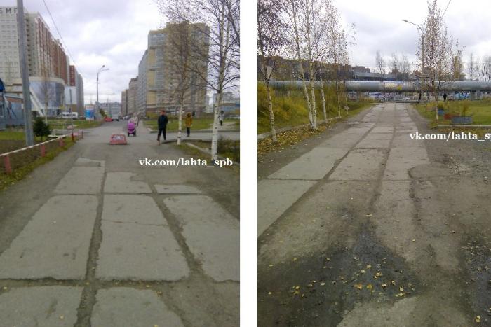Полтавченко сообщил об увольнении чиновника, «отремонтировавшего» дорогу с помощью фотошопа