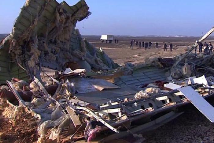 Петербургских чиновников наградили за работу после крушения рейса A321