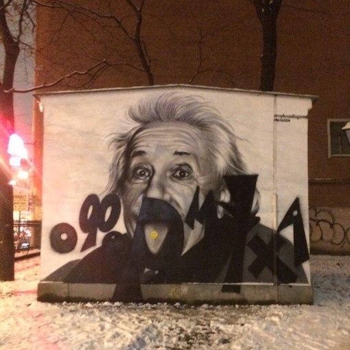 Вандалы расписали уличный портрет Эйнштейна вПетербурге