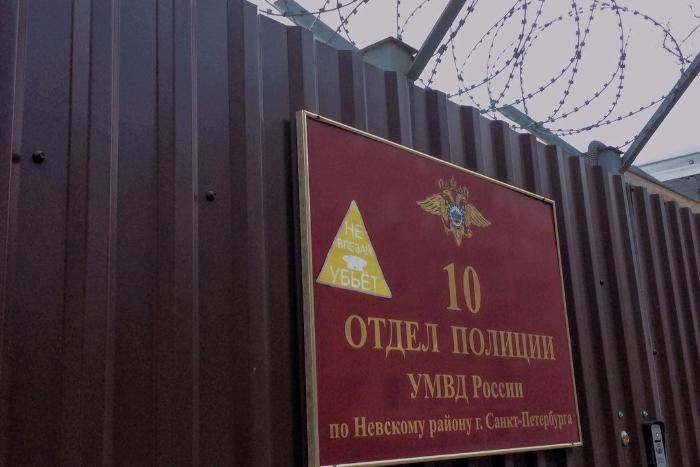 Активисты наклеили у отделов полиции знаки «Не влезай, убьет», протестуя против произвола в участках