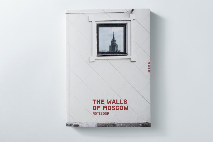 В Петербурге выпустили блокнот, в котором можно рисовать на кремлевской стене