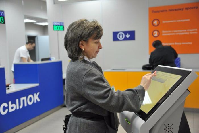«Почта России» введет электронные очереди в Петербурге