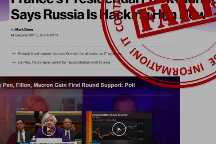 На сайте МИД появился раздел с «фейковыми» новостями о России