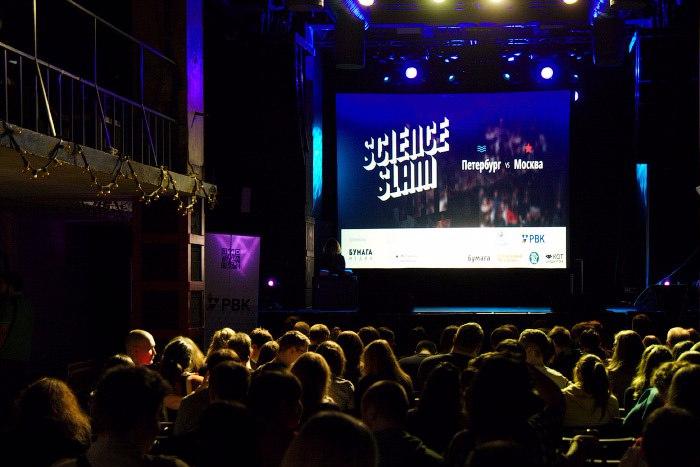 В Петербурге пройдет «Science Slam двух столиц»