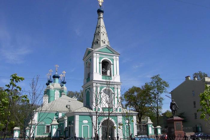 Сампсониевский собор 5 февраля передадут РПЦ, UPD