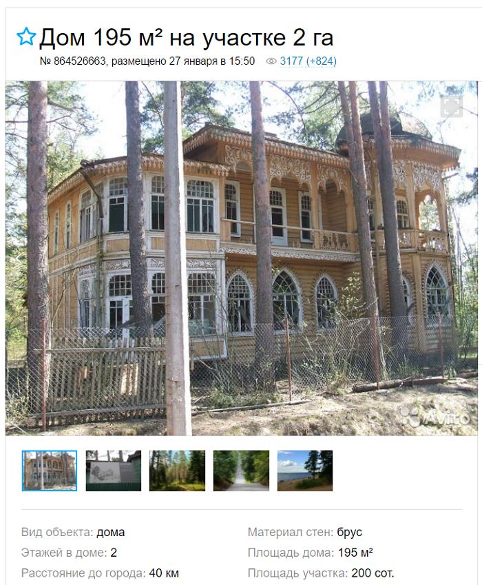 ВПетербурге сын Сердюкова реализует бывшую собственность МинобороныРФ