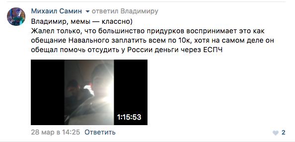 частное русское с доказательством видео смотреть