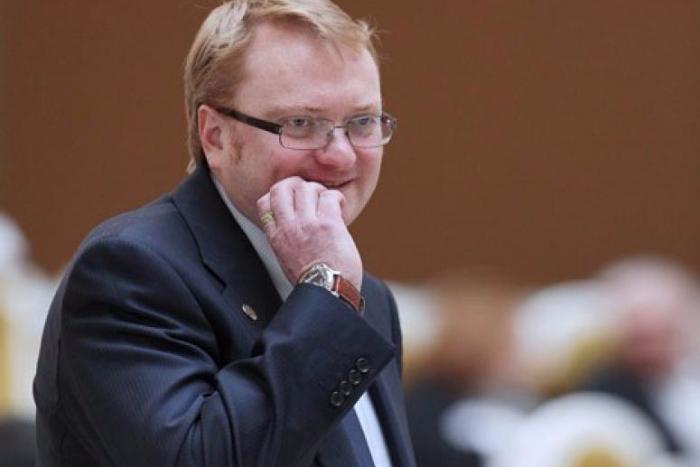 Милонов попросил Генпрокуратуру проверить масонские ложи России