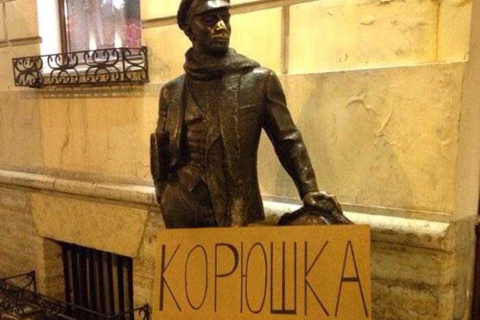 Почему в Петербурге так любят корюшку? Как рыба стала частью городской культуры