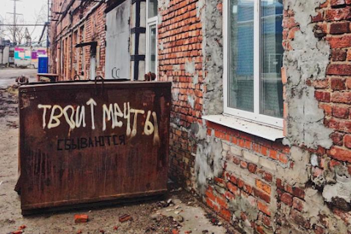 Заброшенный дом или креативный кластер? Пройдите тест и отличите руины от модного пространства