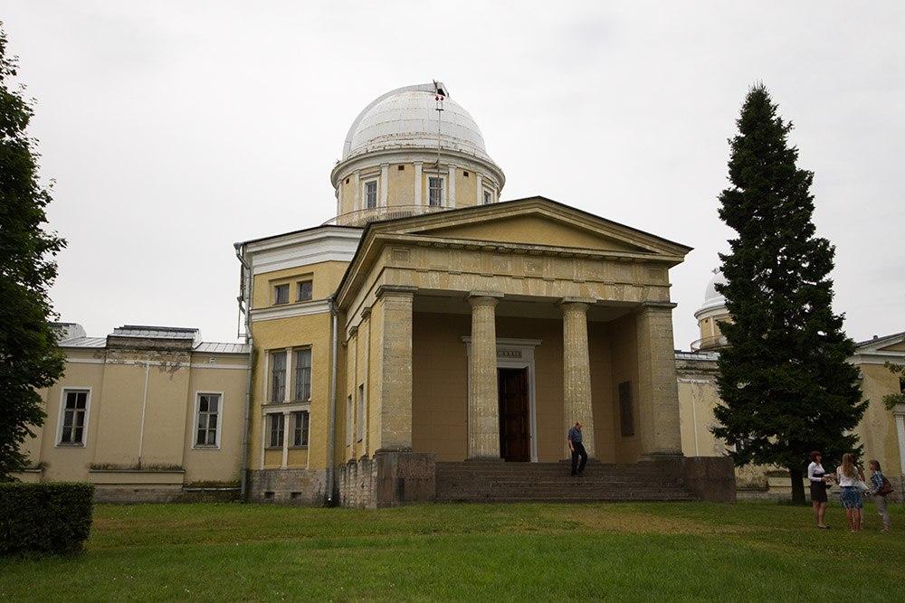 Комиссия РАН проверяет научную ценность работы Пулковской обсерватории