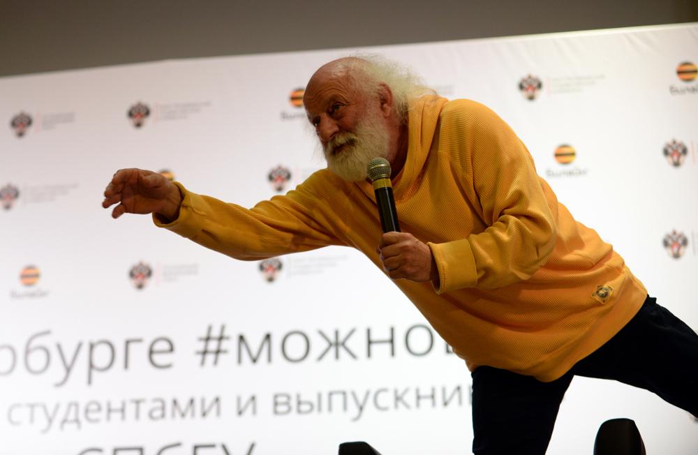Вячеслав Полунин: «Счастливы только дураки. Умные пытаются, но у них невыходит»