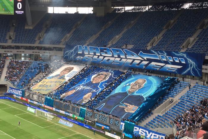 Первый футбольный матч «Зенита» на стадионе «Санкт-Петербург» начался с перформанса