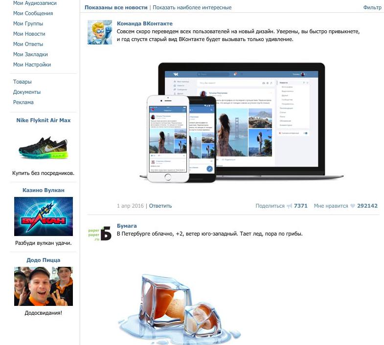 почему вконтакте не показывает фотографии