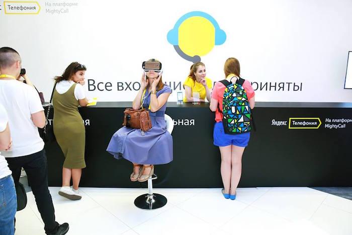 Конференция «Яндекса» о новых технологиях — видео