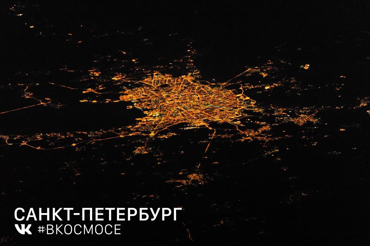 К 9 мая города-герои сфотографировали из космоса