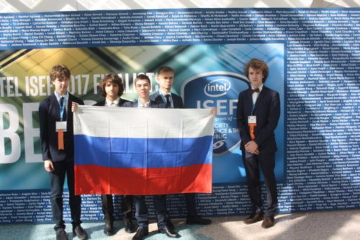 Школьник изСанкт-Петербурга получил «малую Нобелевскую премию»