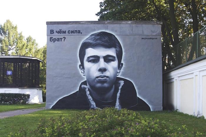 Почему в Петербурге закрашивают граффити с Цоем и Бодровым и как коммунальщики оттягивают уничтожение портретов