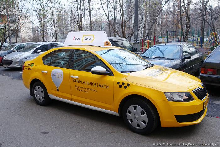 В приложении «Яндекс.Такси» произошел масштабный сбой. Пользователи не могут воспользоваться сервисом. UPD