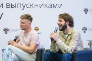 Создатели фестиваля Present Perfect: «ВПетербурге наступил ренессанс клубной культуры»