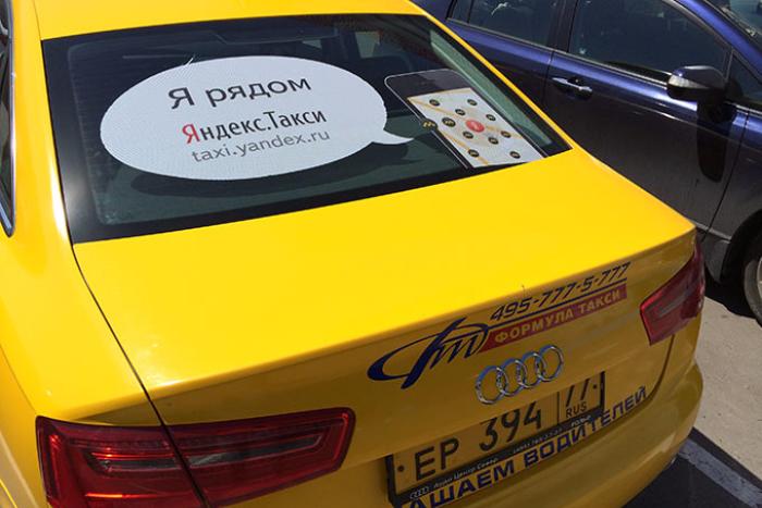 «Яндекс.Такси» и Uber объявили о слиянии. Такси объединенной компании можно будет заказать через оба приложения