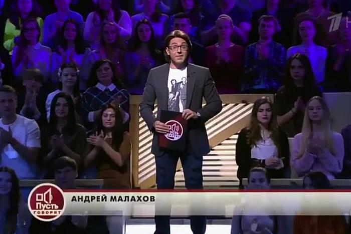 СМИ сообщили о съемках программы «Пусть говорят» без Андрея Малахова