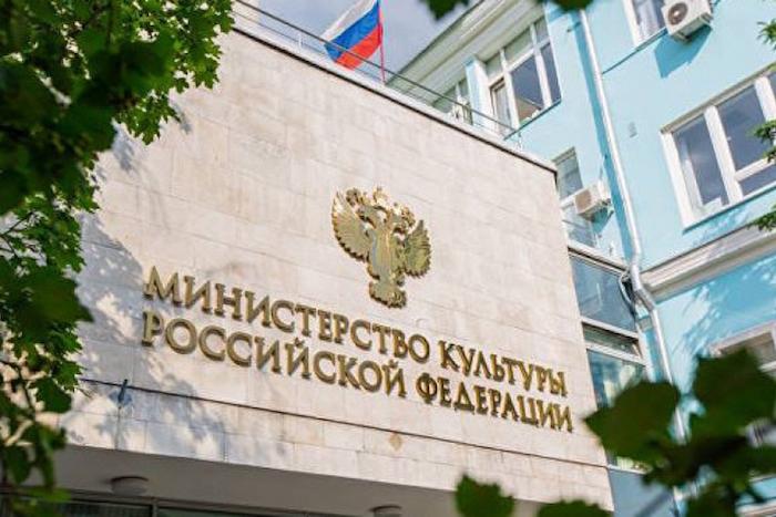 По делу «Седьмой студии» Серебренникова Минкульт признали потерпевшим