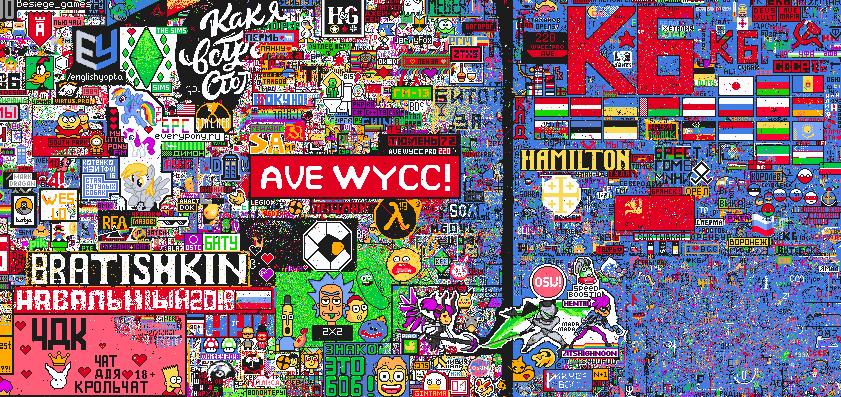 Как менялось графическое полотно за три дня «Битвы пикселей» во «ВКонтакте». Таймлайн