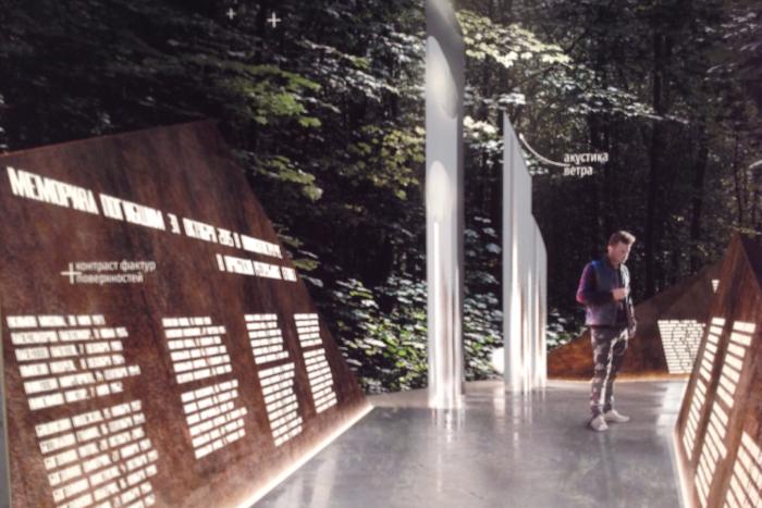 На Румболовской горе 31 октября откроют мемориал в память о жертвах авиакатастрофы над Синаем