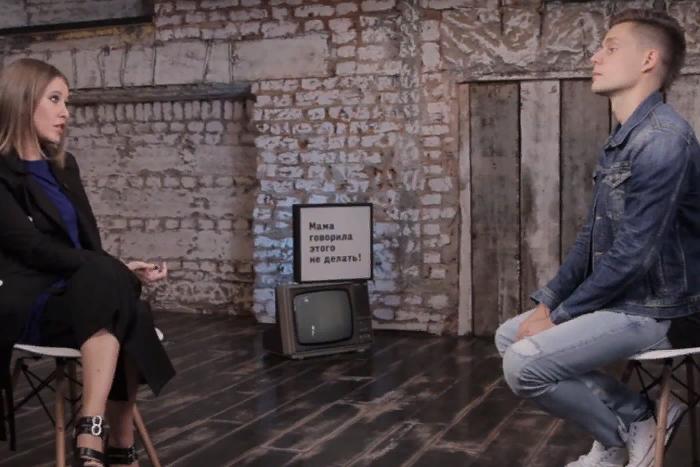 Собчак дала интервью Дудю. Она стала первой женщиной в студии канала «вДудь»