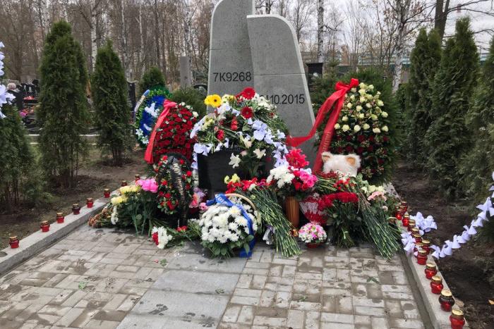 В Петербурге открыли памятник жертвам авиакатастрофы над Синаем