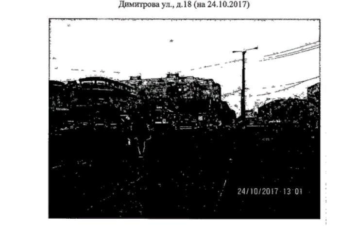 Администрация Фрунзенского района отчиталась о проверке незаконных рынков фотографией такого плохого качества, что на ней ничего не видно