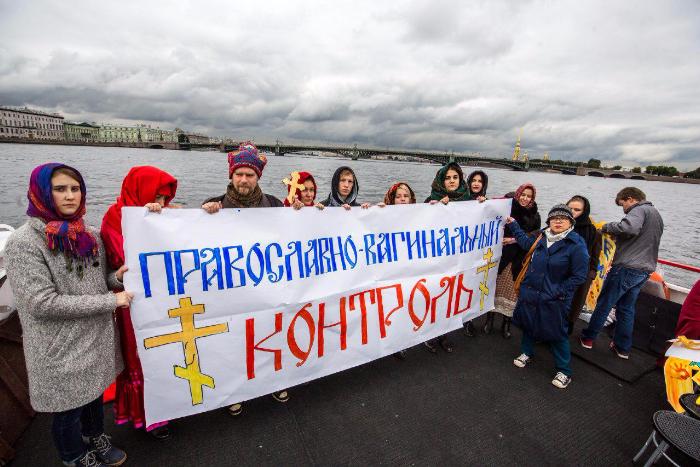 В Петербурге прошел пародийный «крестный ход» на воде. Участники выступили против онанизма