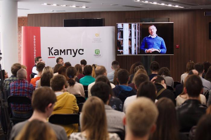 «Бумага» проведет трехдневный фестиваль «Кампус» с лекциями в петербургских заведениях и театре и кинопоказами