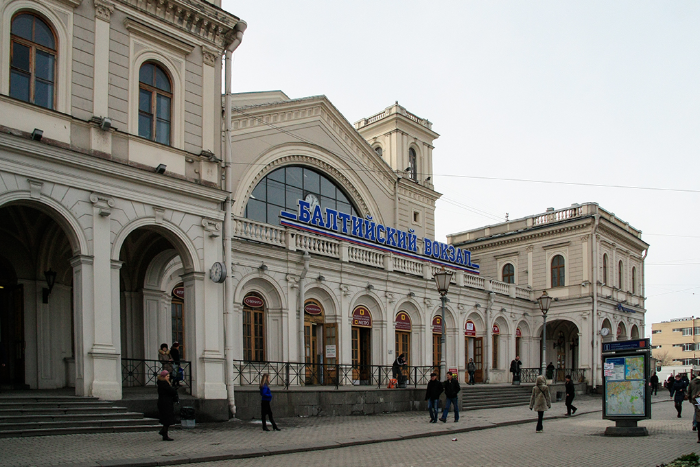 В Петербурге частично эвакуировали Балтийский вокзал. Обновлено