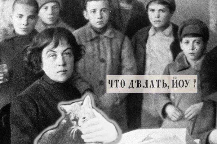 На Дворцовой площади прошла баттл-пьеса «Че делать, йоу» по мотивам романа Чернышевского
