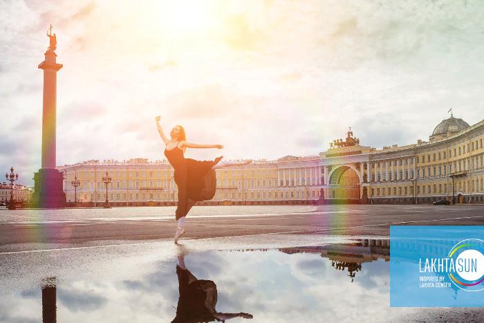 «Лахта-центр» и PhotoLab сделали фотофильтр для Петербурга, который добавляет на изображения солнце и радугу