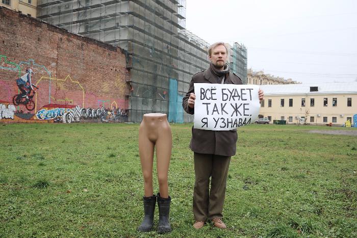 В Петербурге активисты сфотографировались на кладбище и окраинах с плакатами «Вместе мы — слабость» и «До революции минус 100 лет»