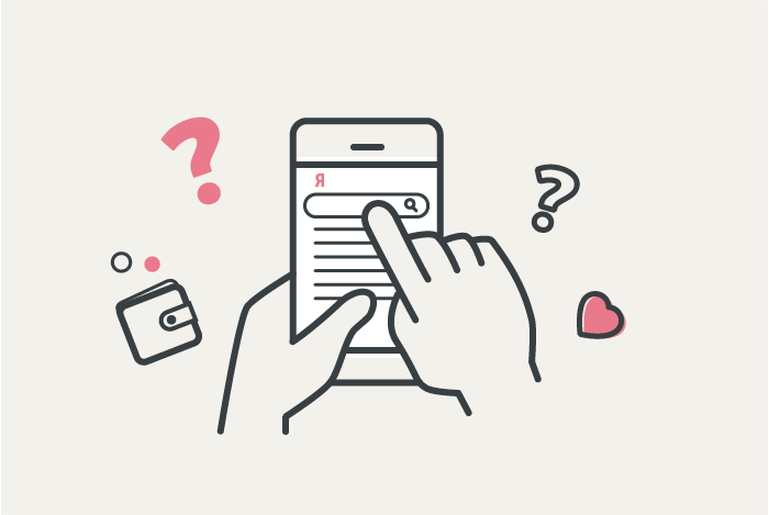 «Яндекс» определил 35 самых популярных вопросов о жизни в Петербурге в 2017 году. «Бумага» отвечает на каждый