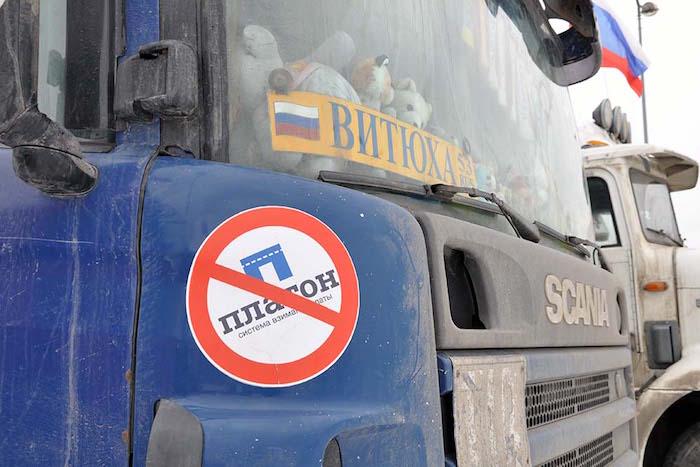 Дальнобойщики начали десятидневную забастовку против «Платона» в Петербурге