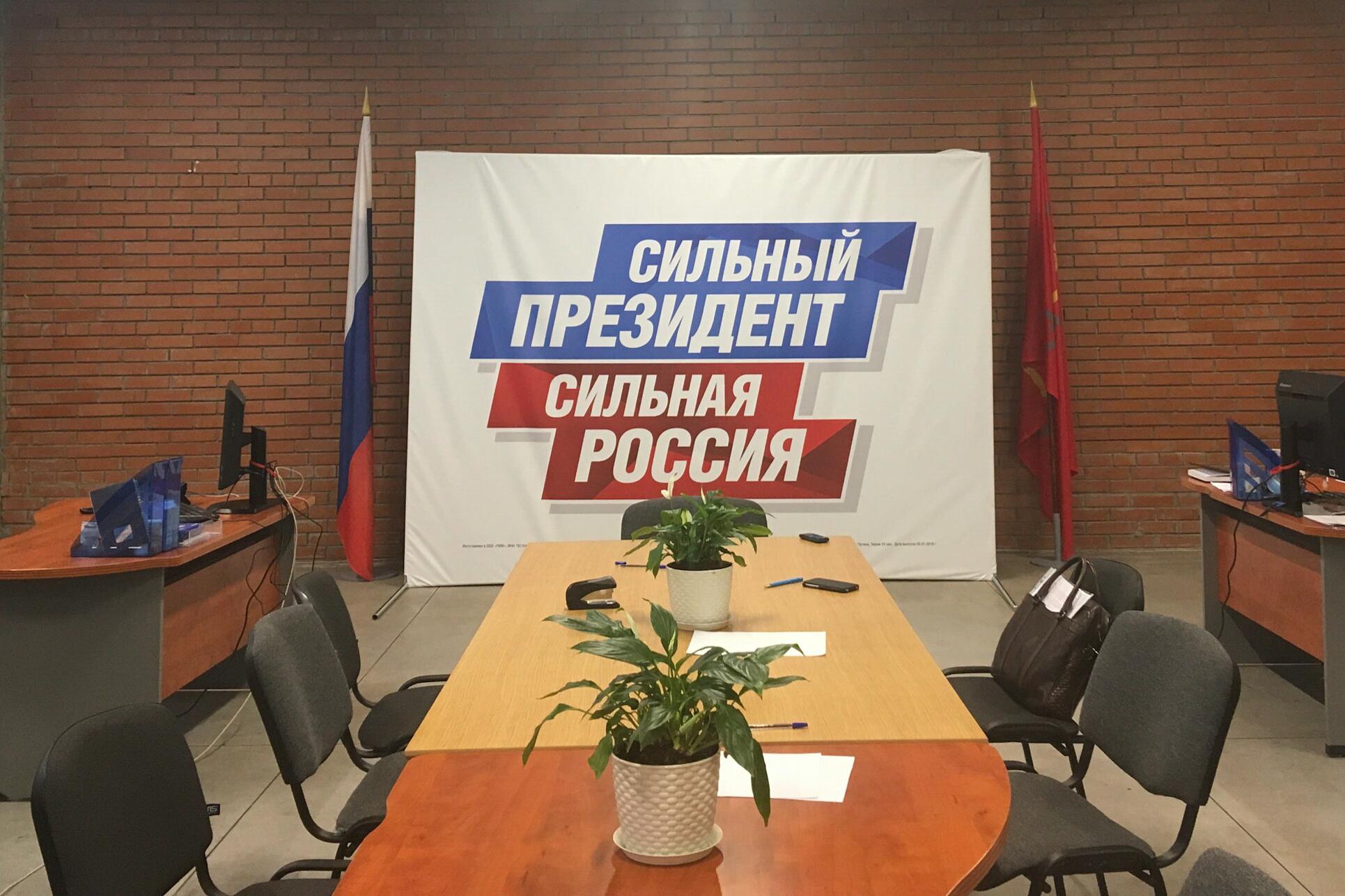 Что известно о петербургском штабе Путина, в котором работают четыре человека: чем занимаются сотрудники и кто ими руководит