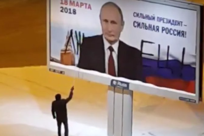 Ночью в Купчине петербуржец большими буквами написал слово «лжец» на предвыборном плакате Путина
