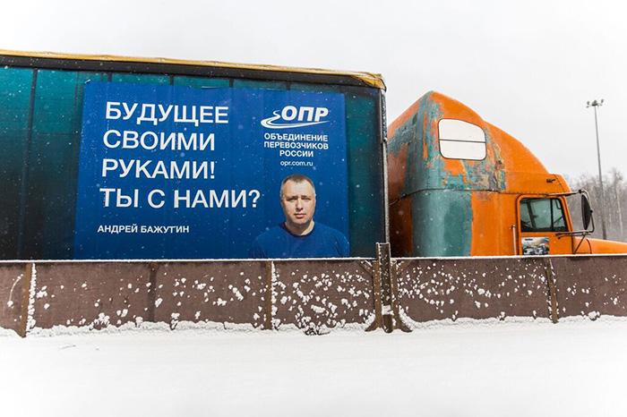 Как петербургский дальнобойщик возглавил протест против «Платона», выдвигался в президенты, сбежал из суда и две недели скрывался от полиции