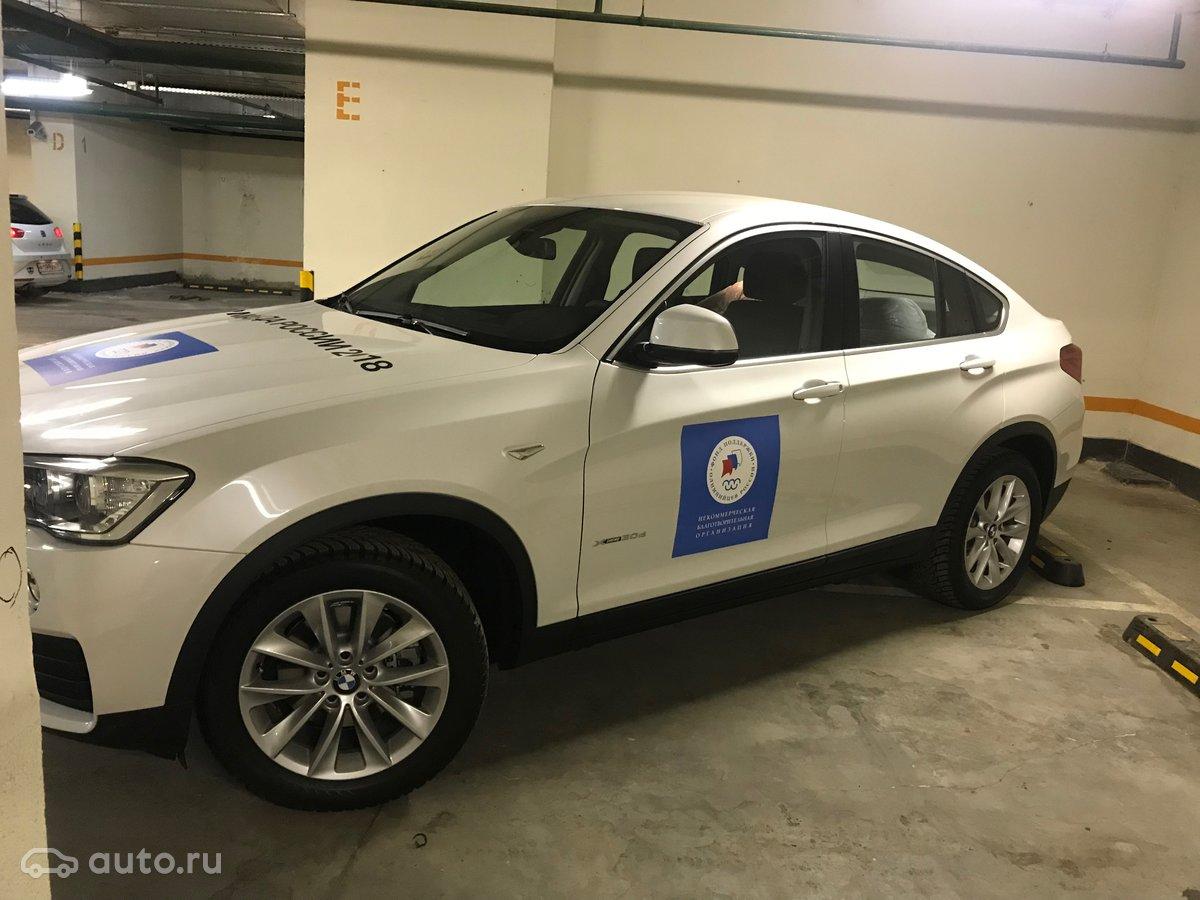 Полученный за медаль на Олимпиаде автомобиль выставили на продажу за 4 млн рублей