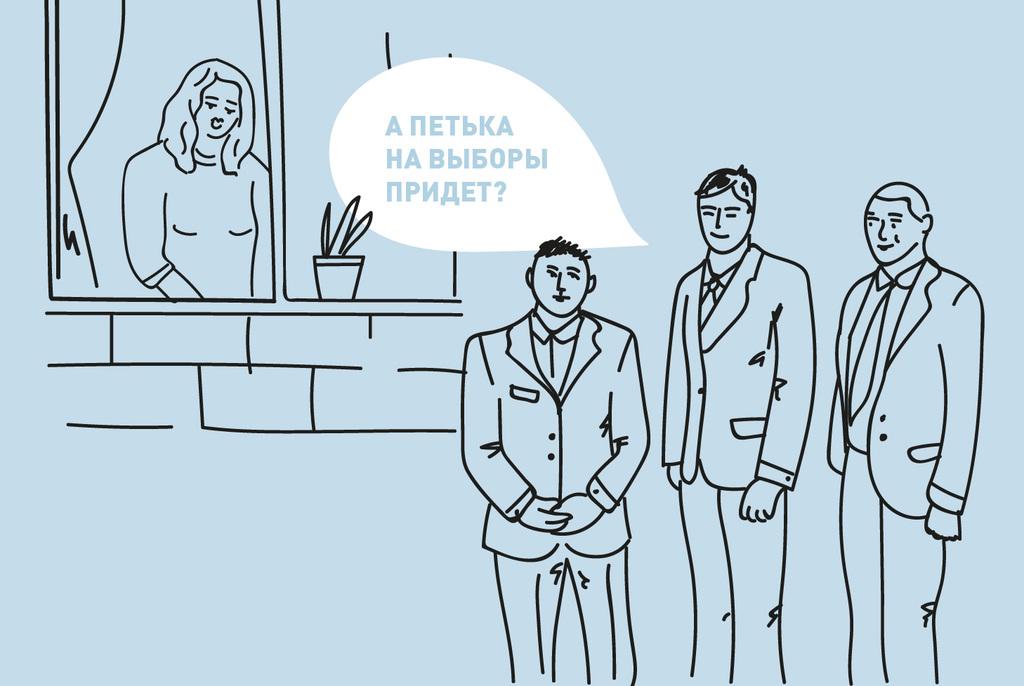 «Очень печально, что мои первые выборы такие»: 18-летние петербуржцы — о том, за кого будут голосовать, как относятся к Путину и почему узнают о кандидатах из мемов